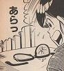 ある朝、ついうっかりして眼鏡を踏み割ってしまった虹子さんは、一日中てんやわんやになります;