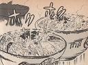 九州風親子丼図
