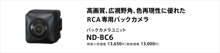 nd_bc6