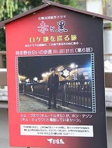 akatokuro3_20141013142126c6f.jpg