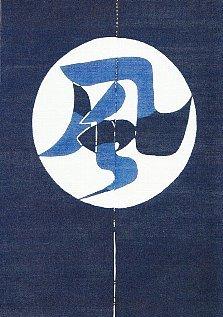 03-2風のれん-223