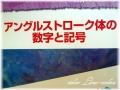 48趣味のカリレッスン-03