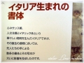 48趣味のカリレッスン-10