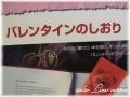 52趣味のカリレッスン-09
