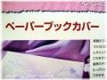 62趣味のカリレッスン-09