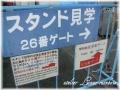東京01-03