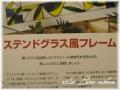 68趣味のカリレッスン-09