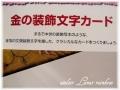 71趣味のカリレッスン-09