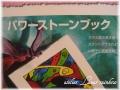 73趣味のカリレッスン-09