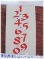 74趣味のカリレッスン-04