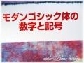 77趣味のカリレッスン-03