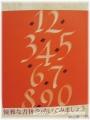 80趣味のカリレッスン-04