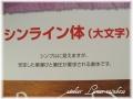 81趣味のカリレッスン-03