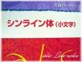 82趣味のカリレッスン-03