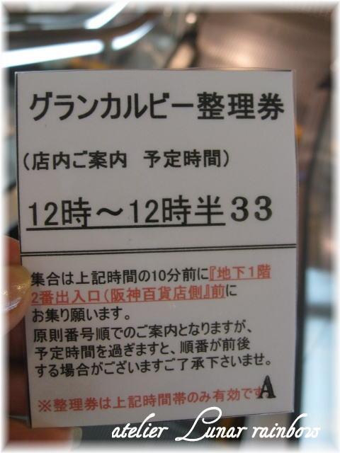 20141018-6.jpg