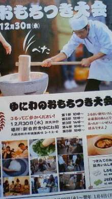 Bread&Sweets * YogaとFijiと-200912231304000.jpg