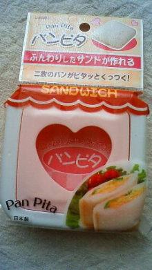 Bread&Sweets * YogaとFijiと-201002271500000.jpg
