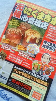 Bread&Sweets * YogaとFijiと-201007281259000.jpg