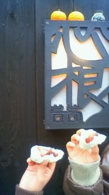 Bread&Sweets * YogaとFijiと-201012301237000.jpg