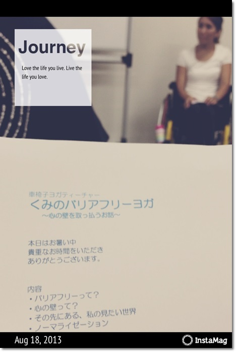 大阪枚方発♪yogaと癒し、手捏ねパン講師 「手」から伝わるものを大切に☆