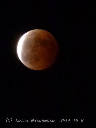 皆既月食2014 2