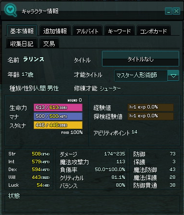 20140228002515f11.png