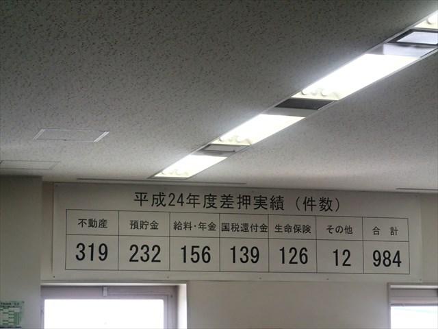 P2190004 (2)_R