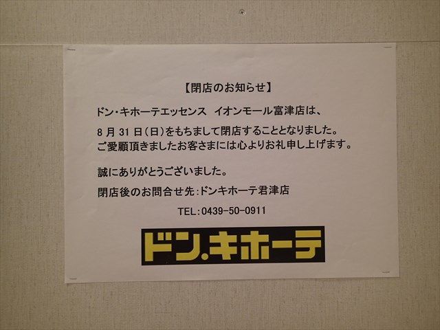PA180830_R.jpg