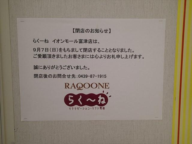 PA180835_R.jpg
