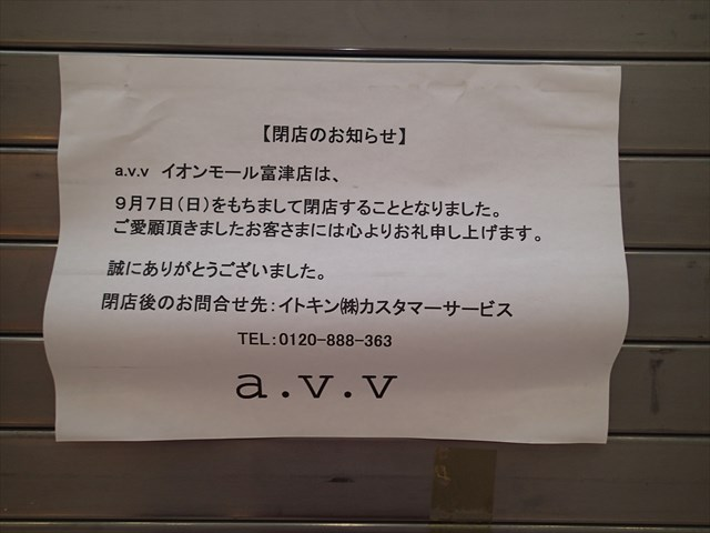 PA180836_R.jpg