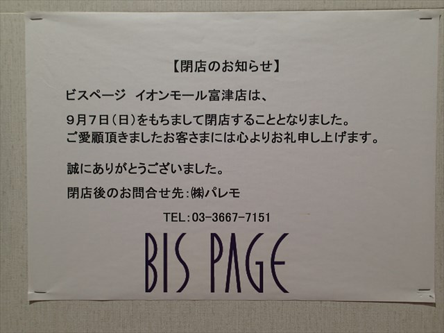 PA180841_R.jpg
