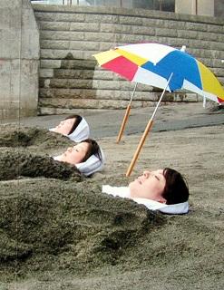 砂むし温泉