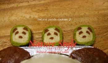 パンダクッキー (350x205)
