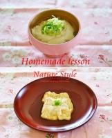 手作り豆腐とくみ上げ湯葉 (283x350)