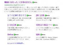 SnapCrab_NoName_2014-9-17_4-31-47_No-00.png