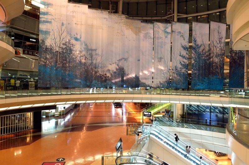 羽田空港 羽田空港第2旅客ターミナル風の渓谷(千住 博)