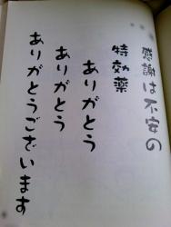 PAP_0155.jpg
