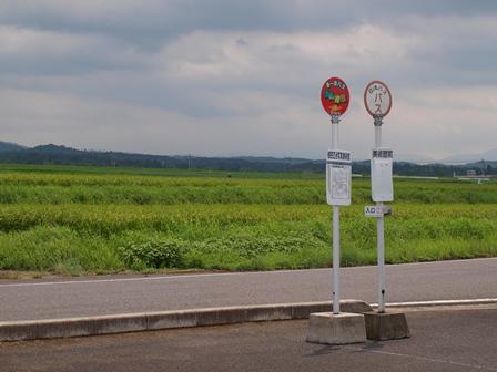 2011.8.17植田正治写真美術館バス停