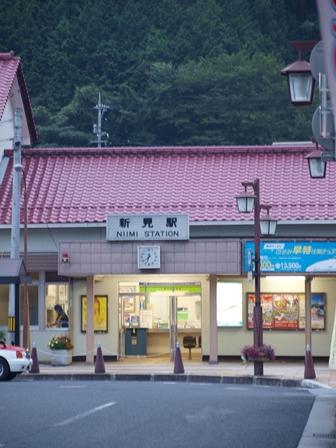 2011.8.17新見駅