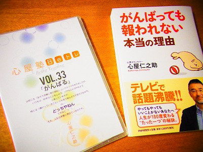 RIMG0963.jpg