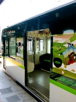 京阪宇治線ギャラリートレイン1404