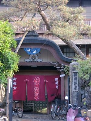 船岡温泉1404