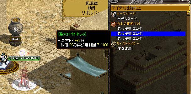 THP権勢再構成2