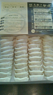 moblog_8457c9d7.jpg