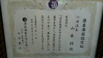 moblog_eab609f6.jpg