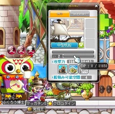 Maple12325a.jpg