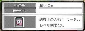 Maple12378a.jpg