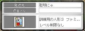Maple12379a.jpg
