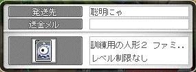 Maple12380a.jpg