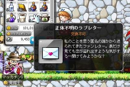 Maple12383a.jpg